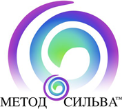 Метод Сильва